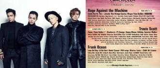 BIGBANG暌違3年合體演出告吹 美國音樂節延期半年後終取消