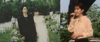 Hyukoh結他手昨與初戀女友結婚 IU現身婚禮演唱祝歌