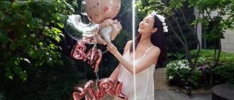 即將臨盆 44歲崔智友幸福曬9個月孕肚 公開胎兒性別