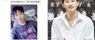 SJ銀赫問粉絲「幹嗎?我想?」 釣出一堆老司機:我想,幾點在哪?