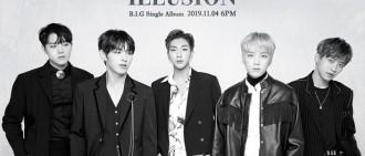 韓流史上首次 男團B.I.G將發行阿拉伯語新曲