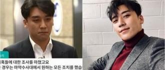 勝利記過兩次差點被踢出BIGBANG YG:挑偶像不看人品