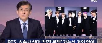 JTBC新聞社長親自更正報導 指BTS與Big Hit訴訟可能性很低
