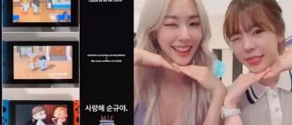 少時友愛互動 Tiffany爆今年「與Sunny唯一合照」竟在超火遊戲中