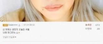 【網友評論】CL自PO美照 被質疑揪Minzy整形
