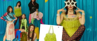 Red Velvet造型師創造力爆燈 手提袋變Wendy身上背心
