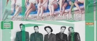 2015MMA Top10公開 Big Bang-少女時代-SHINee-EXO均榜上有名