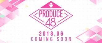 傳《Produce 48》將展戶外公演 官方否認