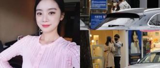 明星戀愛真人騷出演名單公開 WG惠林認愛圈外男友已交往7年!