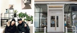 SJ東海親哥主營 來Haru咖啡館享受悠閒時光偶遇oppa