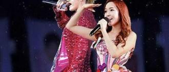 Jessica吳亦凡結伴出演《天天向上》 引熱評「復仇者聯盟出擊SM你準備好了嗎?」