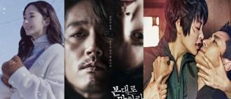 【新劇盤點】2月韓劇密密出 愛情懸疑搞笑任君選擇
