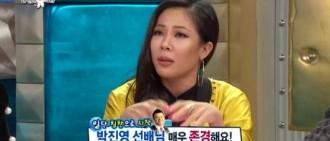Jessi談朴振英MAMA19禁表演 甚至要吐了?