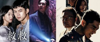 邪教播毒害南韓 五部邪教相關韓劇與電影