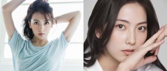 KARA出身姜知英簽約KEYEAST 重返韓國展開演員活動