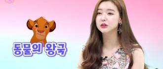 前女團成員大爆偶像幕後戀愛法則 娛樂圈原來真是「動物王國」?
