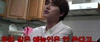 圭賢好悲觀! 怕羅PD不信SJ曾紅如EXO