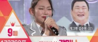 韓網友們討論新秀組合IOI的外觀與那些名人相似