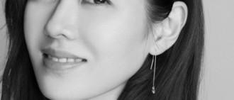 孫藝珍採訪談感情 稱在等心儀對像出現