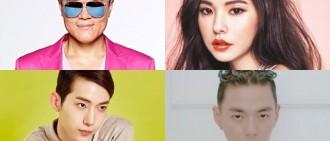 朴軫泳,閔孝琳,趙權,G.Soul 出演《RS》