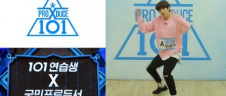 《Produce X101》15人爭C位 驚見6男團成員