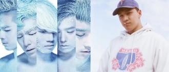太陽IG被網民洗版 叫他退出BIGBANG轉Solo