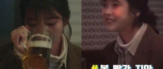 《我的大叔》IU真的醉了?其實這些韓星也不會喝酒,超令人意外!