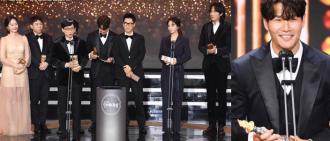 《RM》10周年獲頒黃金名牌 金鐘國奪演藝大獎眼濕濕