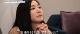 TIFFANY登紀錄片節目獲少時成員拍片站台感動落淚