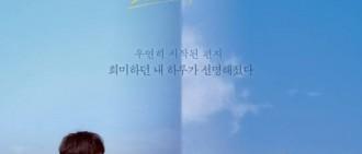 姜河那千禹熙《雨和你的故事》重奪韓國票房冠軍