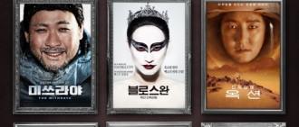 Epik High7月演唱會「現在上映中」 可在6大主題內自由選擇
