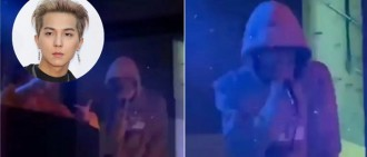 宋旻浩被爆夜店無罩熱唱捱轟 公司承認並道歉:會督促藝人