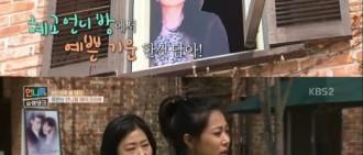 Jessi贊宋慧喬外貌:是韓國最漂亮的美人