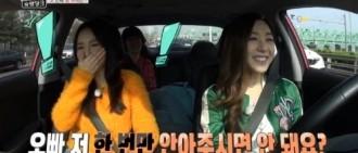 Tiffany對趙寅成的無限熱愛 初次見面就索要擁抱?